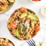 Mexican Fried Rice by The BakerMama
